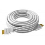 An image showing Câble HDMI professionnel blanc 5m (16,4pi)
